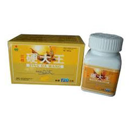 Ying Da Wang Male Enhancement Pill Reviews